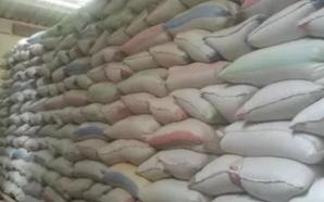 La marine nigériane intercepte une cargaison de riz de contrebande…