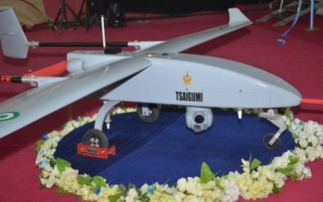 « Tsaigumi », le drone militaire moderne fabriqué au Nigéria