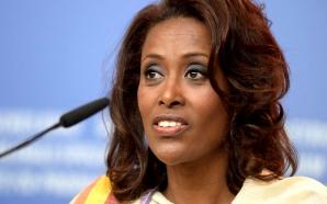 Ethiopie: Après la Présidence, une autre femme à la tête…