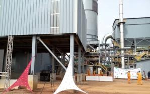 Cimencam a inauguré sa nouvelle usine à Nomayos !