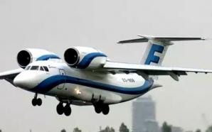 Un avion porté disparu avec 8 personnes à bord en…
