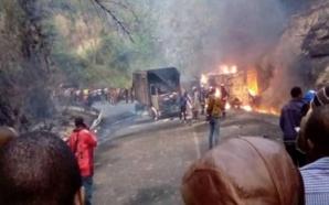 DSCHANG: encore des morts sur nos routes…